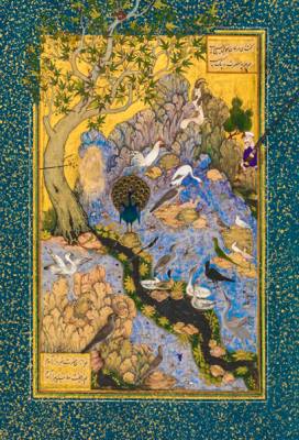 Illustration for Attar's The Conference of the Birds