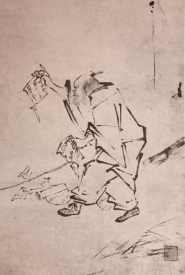 The Sixth Zen Patriarch Hui-neng Tearing up the Scriptures